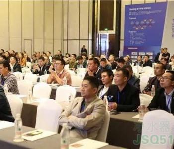 净水产业分会会长唐建星:中国净水市场几年内会迎来重大市场洗牌