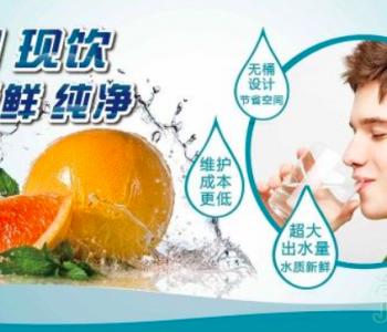 3个技巧在家检测净水器过滤出来的水是否干净