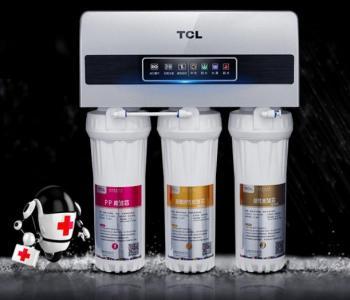 TCL、朗诗德和爱尼克斯三款净水器整机卫生安全不合格